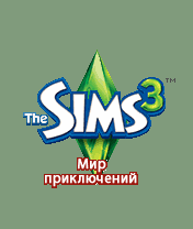 ���� 3: ��� ����������� (The Sims 3: World Adventures)