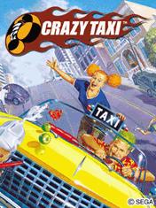 Безумное Такси (Crazy Taxi)
