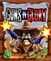 Guns'n'Glory иконка