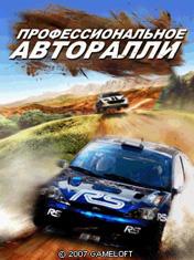 Pro Rally Racing иконка
