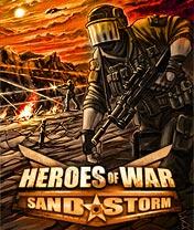 Герои войны: Песчаная буря (Heroes of War: Sand Storm)