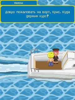 Мои Симсы (My Sims)