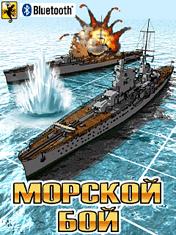 Battleships + Bluetooth иконка