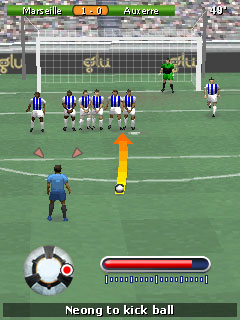 Играй в Футбол 2011 (Play Football 2011)