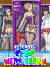 Казанова: Секс Игрушки (Casanova: Sex Toys)