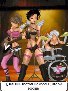 Казанова Младший: Секс Концерт (Casanova Jr.: Sex Concert)