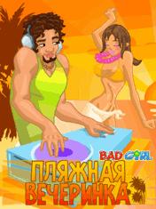 Плохая Девочка: Пляжная Вечеринка (Bad Girl: Beach Party)