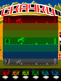 Советские игровые автоматы скачать на телефон автоматы онлайн бесплатно обезьянки