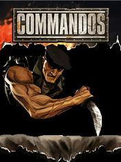 Коммандос (Commandos)