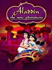 Аладдин 2: Новое Приключение (Aladdin 2: The New Adventure)