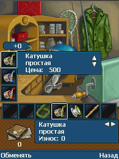 ������� ������� (Russian Fishing)