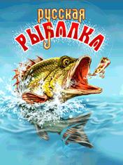 Russian Fishing иконка