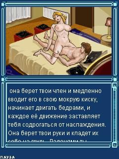 Секс Желания Рассказы