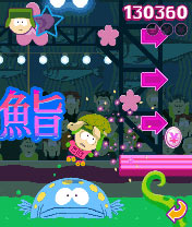 Южный Парк: Мега Миллионер (South Park: Mega Millionaire)
