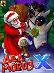 Santa Claus-X + Touch Screen иконка