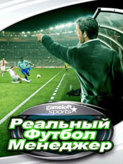 Real Football: Manager Edition иконка