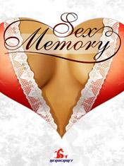 Секс мемуары (Sex Memory)