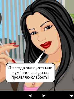Секс в большом офисе с Берковой (Berkova Meetings)