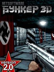 ������ 3D: ���� ������� 2.0 (Bunker 3D: Hitler's Plan 2.0)