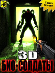 3D Bio-Soldiers v.2.0 + Touch Screen иконка