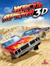 Жесть-арена 3D + Bluetooth (Crash Arena 3D)