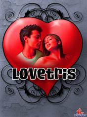 Лавтрис (Lovetris)