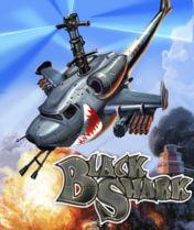 Черная Акула (Black Shark)