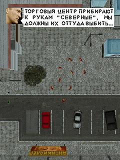 Антикиллер (Antikiller Mobile)