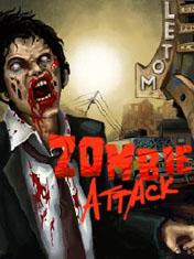 Атака Зомби (Zombie Attack)