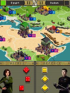 Армии Войны (Armies of War)