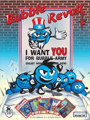 Бунт пузырей (Bubble Revolt)