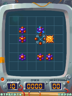 Нейтрон-Икс (Neutron-X)