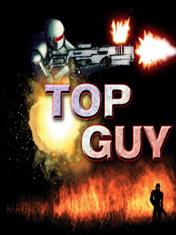 Крутой парень (Top Guy)