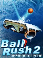 Сокрушающий мяч 2: Зимняя версия (Ball Rush 2: Xmas)