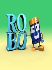 Робо (Robo)