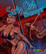 �������� �������� ����� (Strip Club Manager)
