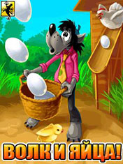 ��, ������ 2: ���� � ����! + Touch Screen (Wolf and Eggs 2! + Touch Screen)