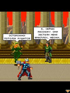 Тор: Сын Асгарда (Thor: Son of Asgard)