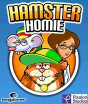 ����� ���� (Hamster Homie)