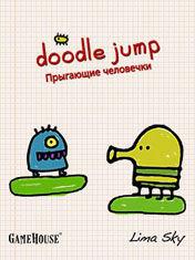 ��������� ��������� (Doodle Jump)