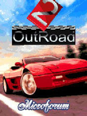 ����������� 2 (Out Road 2)