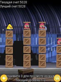 Злые птицы: Рио (Angry Birds: Rio)