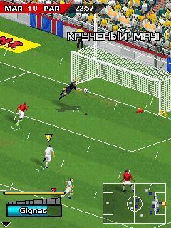 Реальный футбол 2012 (Real Football 2012)