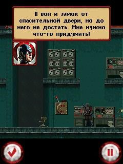 Капитан Америка: Первый мститель (Captain America: The First Avenger)