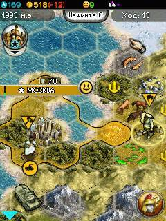 Цивилизация 5 (Sid Meiers Civilization 5: The Mobile Game)
