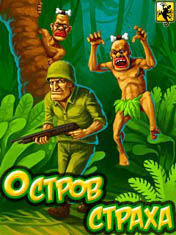 Остров страха (Island of Terror)