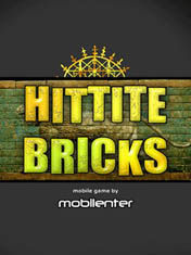 Сокровища хеттов (Hittite Bricks)