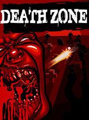 Мертвая зона (Death Zone)