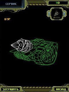 Космический минер (Space miner)