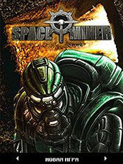 ����������� ����� (Space miner)